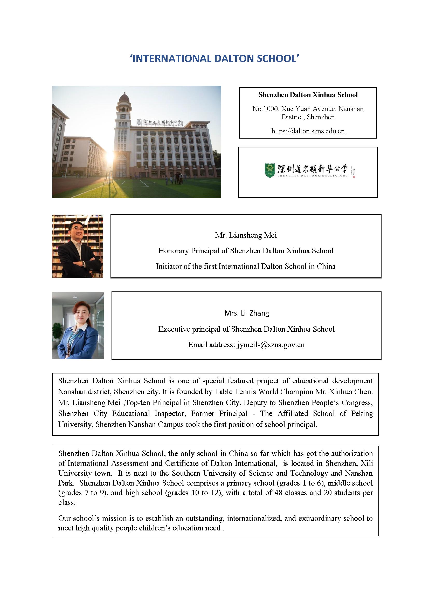 3. Shenzhen Dalton Xinhua School_