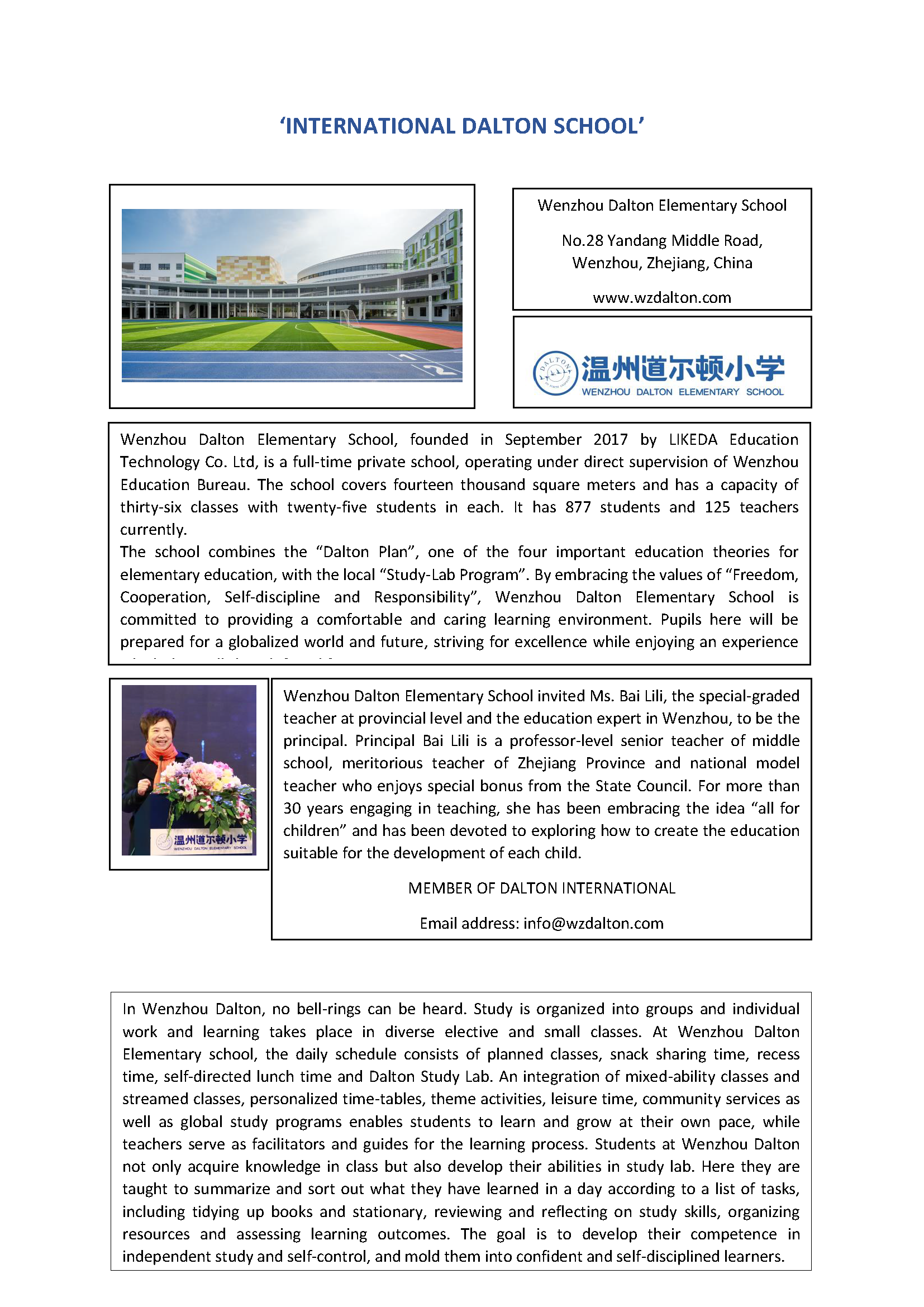 Wenzhou SCHOOL AS 'INTERNATIONAL DALTON SCHOOL'